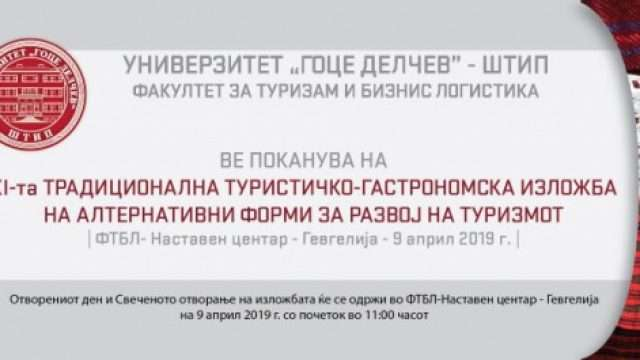 18f718ef1de896681f2588eaff2c1f71_XL.jpg