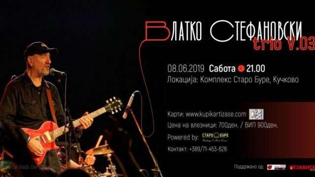 Intimen_koncert_na_Vlatko_Stefanovski_Trio.jpg