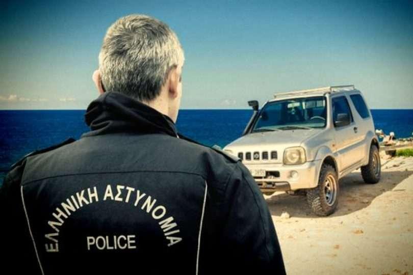 n60Jz-grcka-policija-620x350.jpg