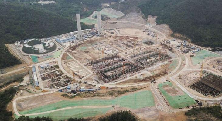 energy-plant-e1562156105528.png