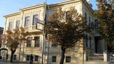 Студентското собрание на Факултетот за безбедност – Скопје, претседателот на ФСС објавува КОНКУРС за избор на заменик студентски правобранител