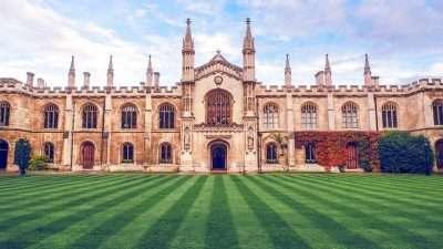 Десет најдобри универзитети во светот