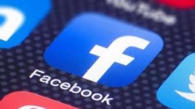 Фејсбук ќе ја укине опцијата за препознавање лица