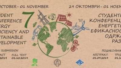 Студентска конференција за енергетска ефикасност и одржлив развој на ФЕИТ