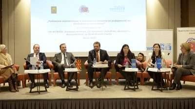 """Одржан Форумот """"Родовата перспектива и улогата на жената во реформите на безбедносниот систем"""""""