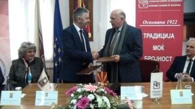 УКЛО и Стопанската комора потпишаа Меморандум за соработка