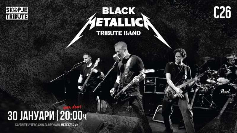 """Metallica tribute band"" во ""Станица 26"""