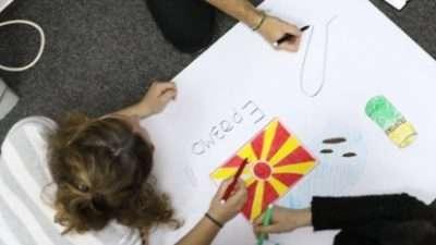 22 странски студенти овој семестар дел од Еразмус плус програмата на УГД