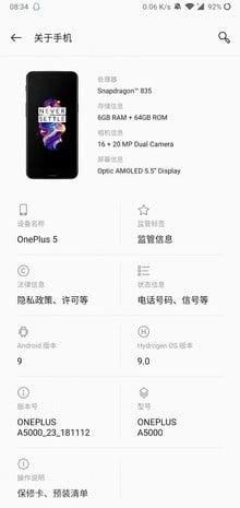 Ausblick: Android 9 Pie Beta für OnePlus 5 und 5T techboys.de • smarte News, auf den Punkt!