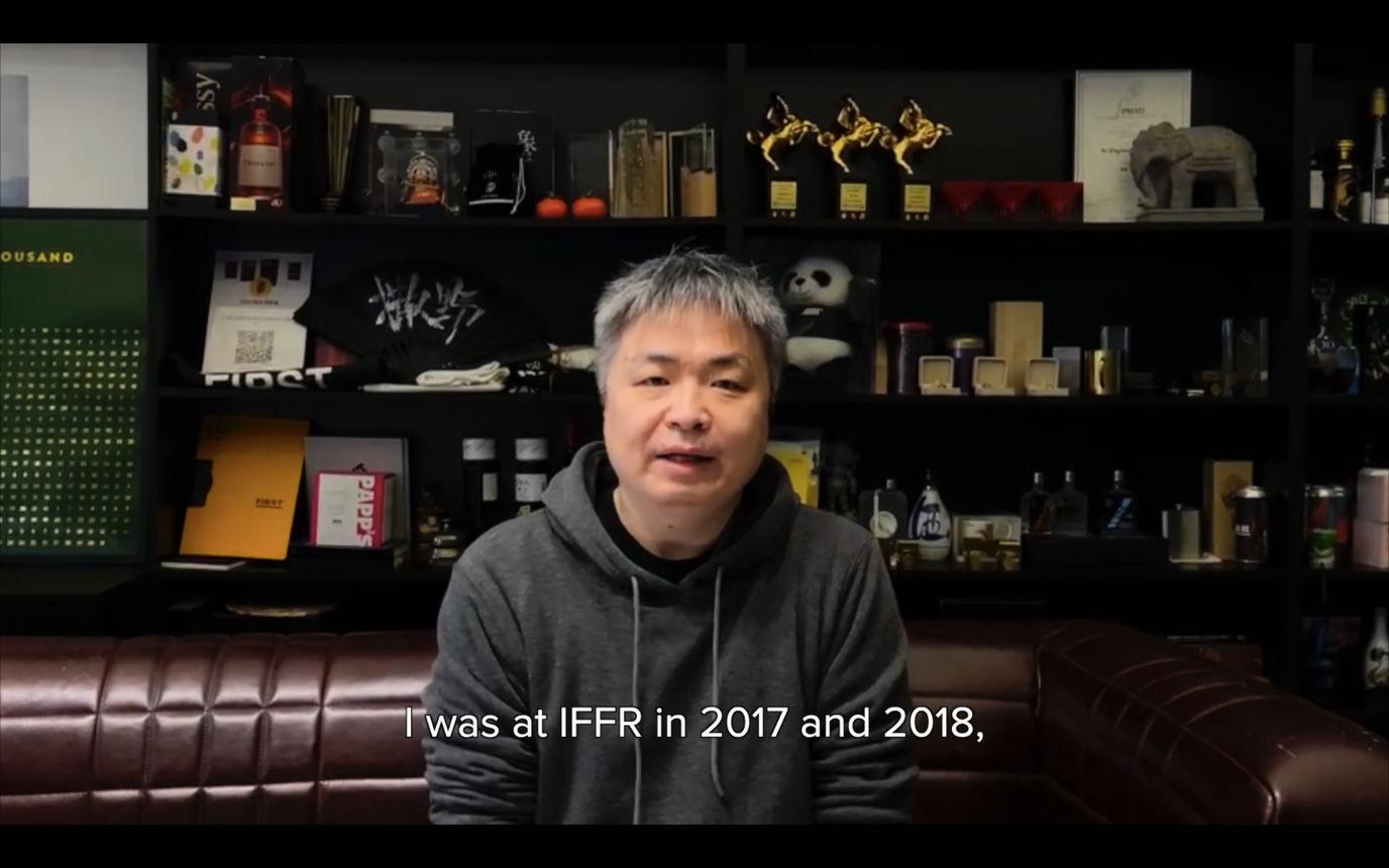 IFFR Plays Back ◀◀ Tiger Testimonial - Cai Chengjie | IFFR 2021