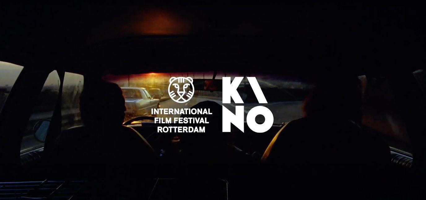 Thumbnail IFFR KINO season 6