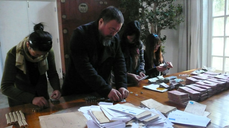 Ai Weiwei's Appeal ¥15,220,910.50