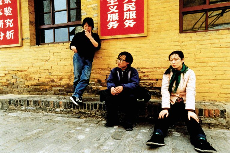 Zhan Tai