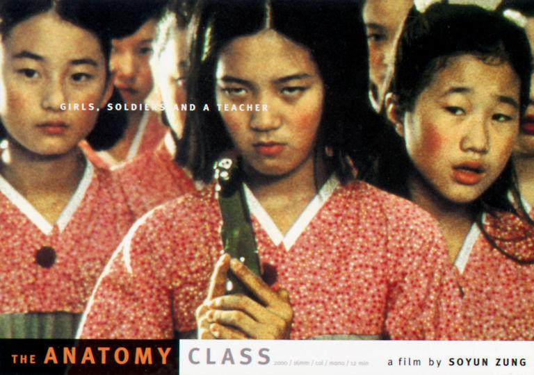 Anatomy Class