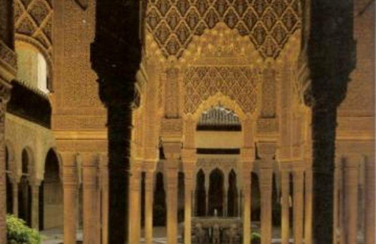 Al-Andalus: las artes islámicas en España