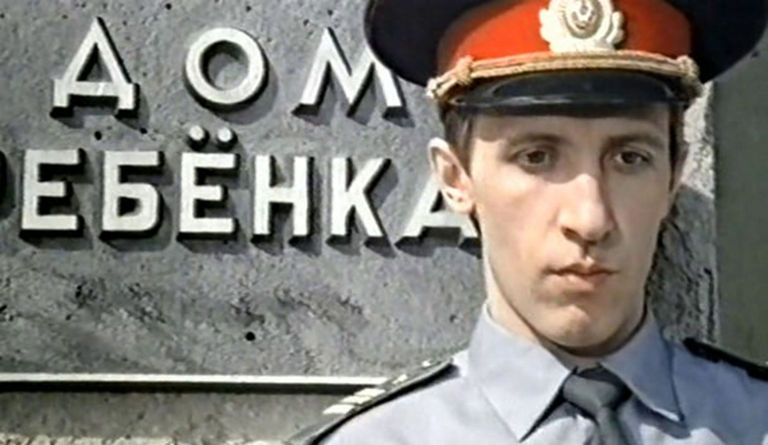 The Sentimental Policeman