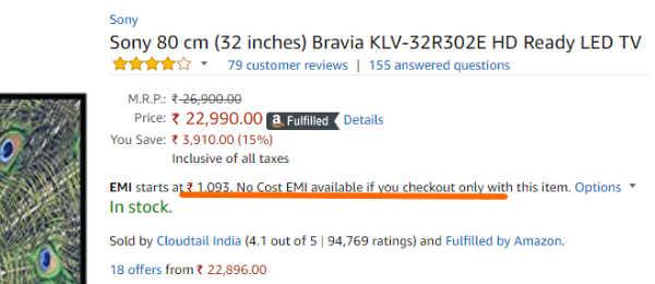 Sony No Cost EMI