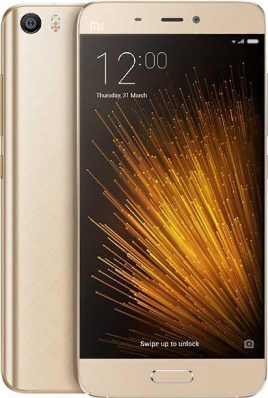 Mi 5 (Gold, 32 GB)