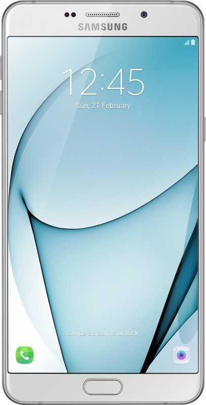 SAMSUNG Galaxy A9 Pro (White, 32 GB)