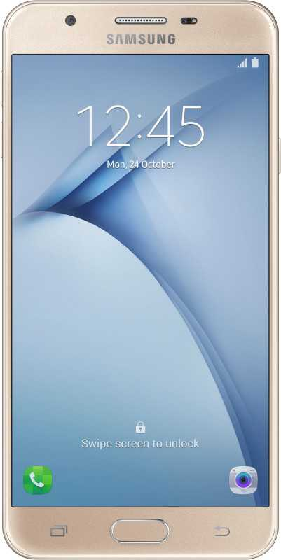 Samsung Galaxy On Nxt EMI