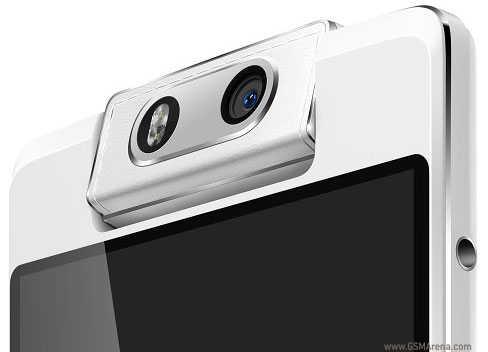 oppo-n3-camera