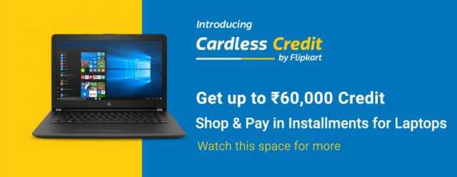 Cardless Credit by Flipkart