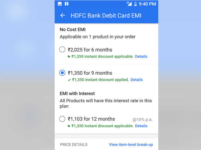 hdfc-debit-emi-step2