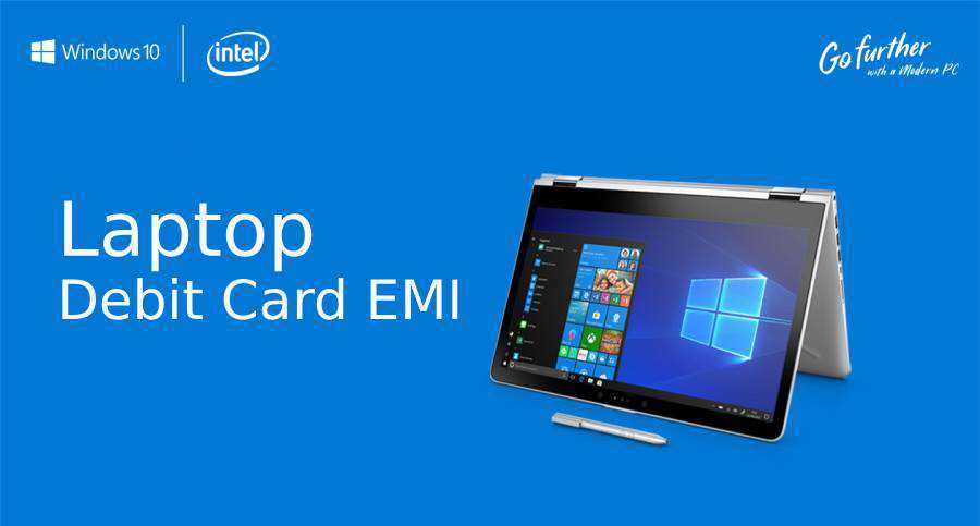 laptop-debit-card-emi
