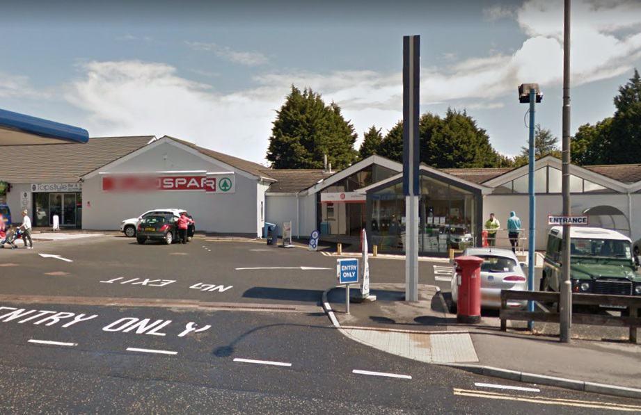 Brownstown Road Post Office