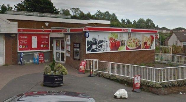 West Kilbride Post Office