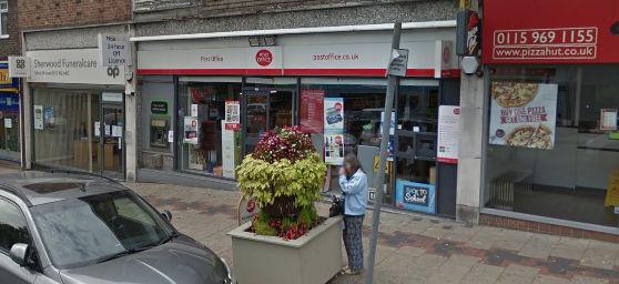 Sherwood Post Office