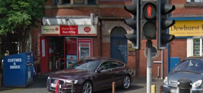 Sharoe Green Post Office