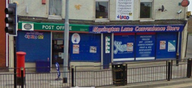 Easington Lane Post Office