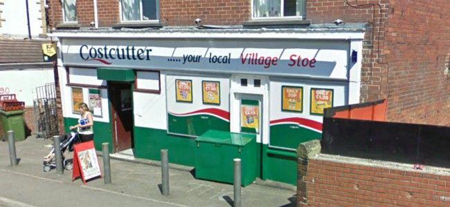 Ryhill Post Office