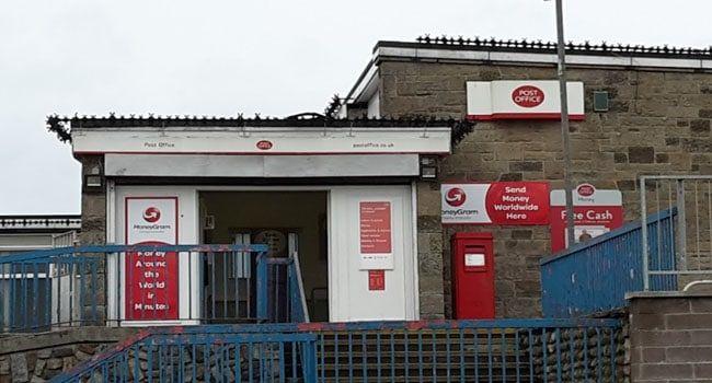 Hecla Avenue Post Office