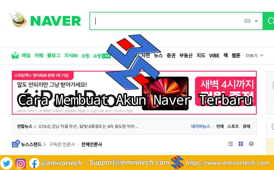 Cara Membuat Akun Naver