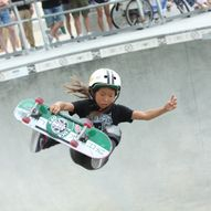 Seiersten skatepark
