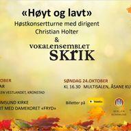 Høyt og Lavt, Åsane Kulturhus
