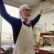BFK   10.03.2021   The Kingdom of Dreams and Madness (2013)