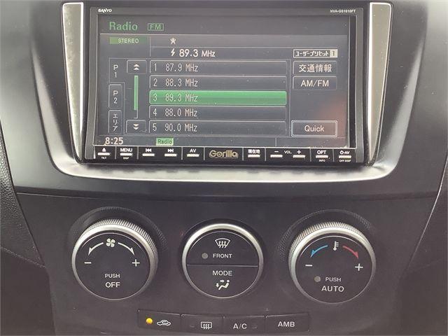2010 Mazda Premacy Enterprise Gisborne Outlet image 17