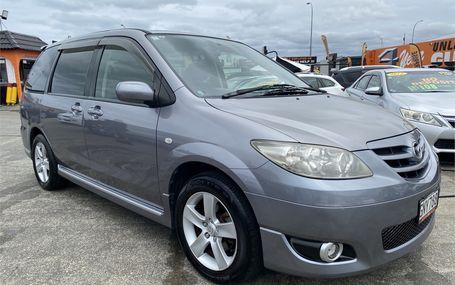 2005 Mazda MPV 23S Test Drive Form