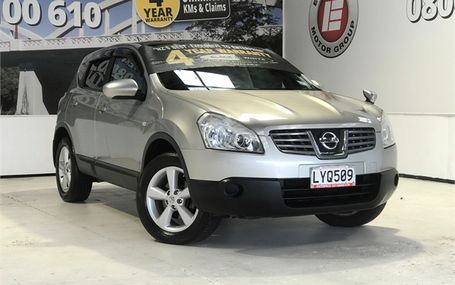 2008 Nissan Dualis 20G FREE ON ROAD COSTS Test Drive Form