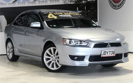 2007 Mitsubishi Galant FORTIS Test Drive Form