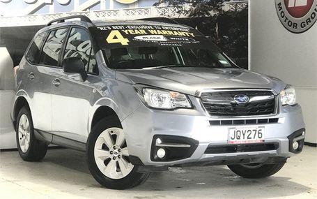 2016 Subaru Forester 4WD NZ NEW WAGON Test Drive Form