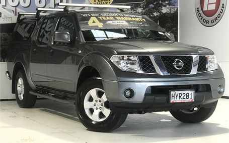 2015 Nissan Navara D/C 4WD DIESEL MANUAL Test Drive Form