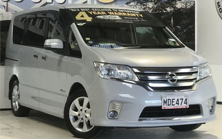 2013 Nissan Serena HYBRID SAVE ON GAS NOW Test Drive Form