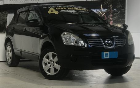 2008 Nissan Dualis 20S POPULAR SUV Test Drive Form