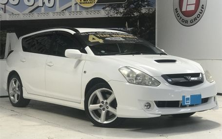 2004 Toyota Caldina GT-4 HARD TO GET Test Drive Form