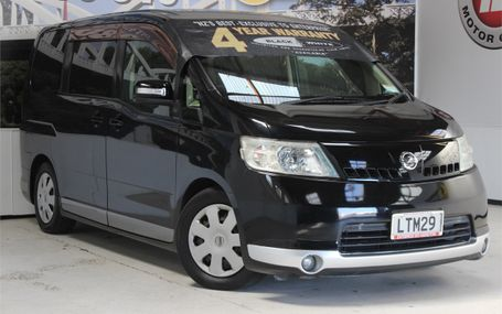 2005 Nissan Serena COACH 8 SEATER Test Drive Form