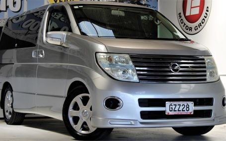 2004 Nissan Elgrand 8 SEATER!!! Test Drive Form